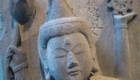 La Charte d'Hôrin-ji