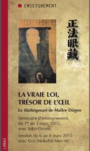 shobogenzo leaflet cover