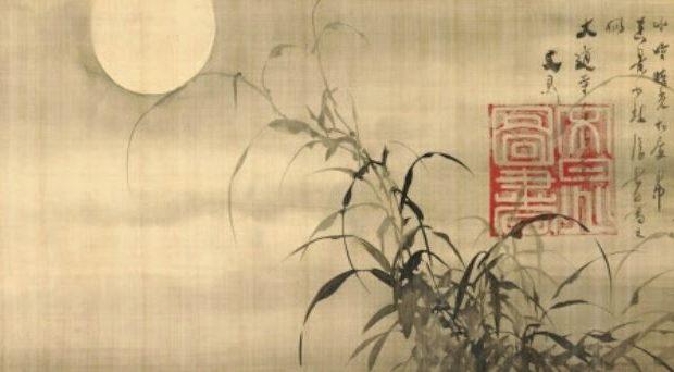 3 Fév 2019 – Journée de Zazen – Dojo Zen D'Anduze avec Guy Mokuho